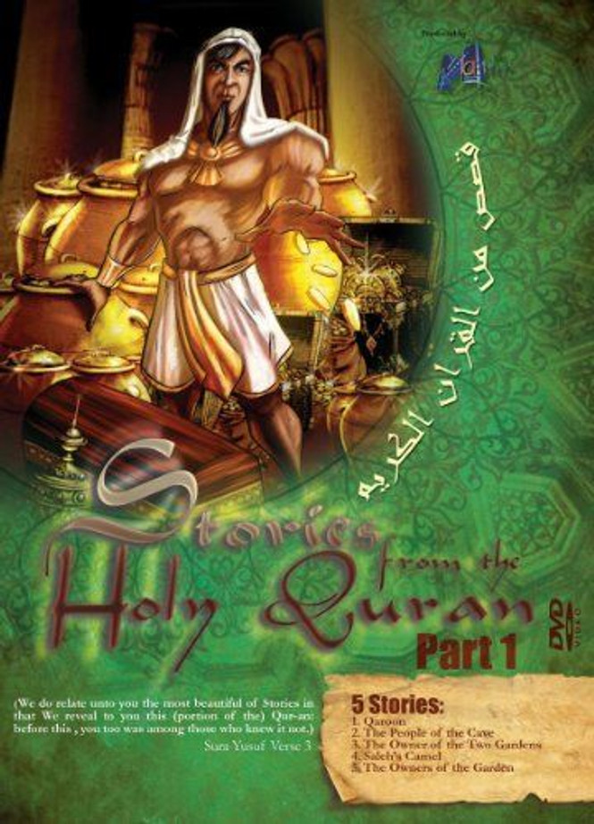 Stories from the Holy Qur'an Part 1 DVD