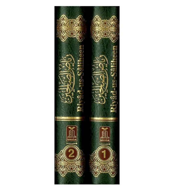 Riyad Us Saliheen : 2 volume Set