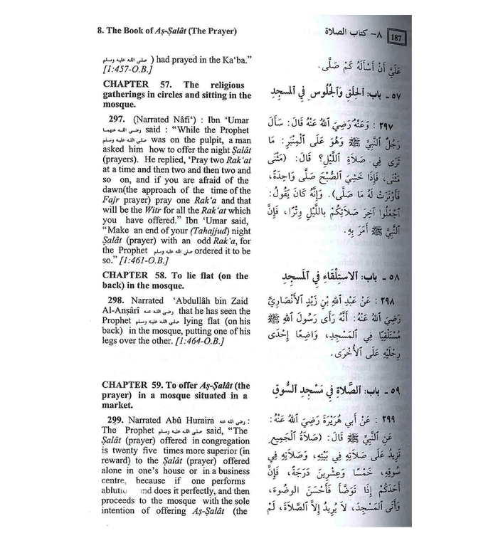 Sahih Al Bukhari : Summarized : Large Size