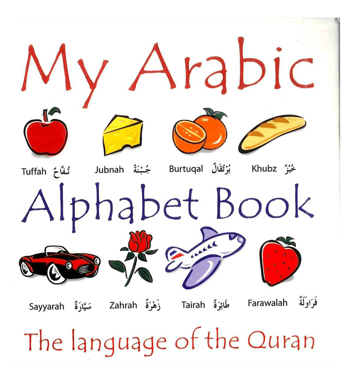 My Arabic Alphabet Book : The Language of the Quran : With Pictures