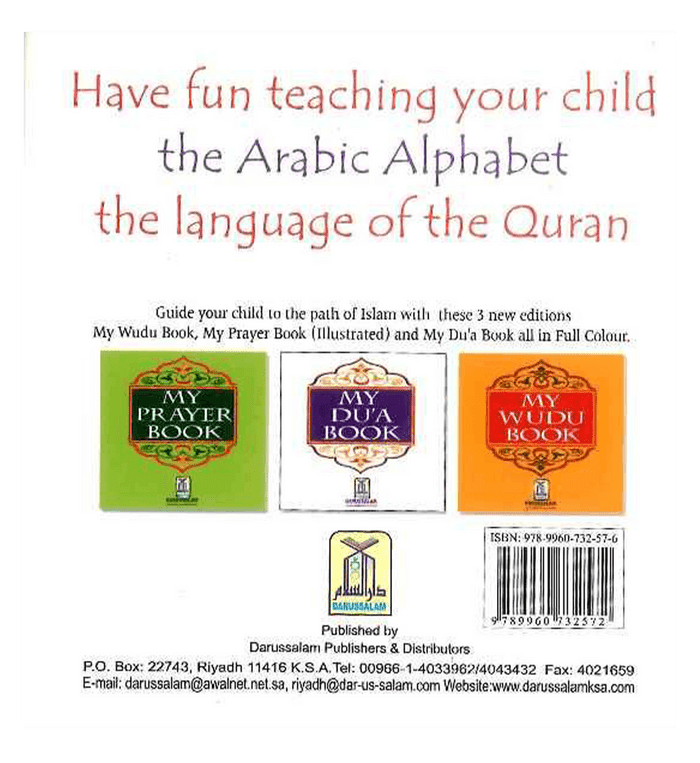 My Arabic Alphabet Book : Without Picture