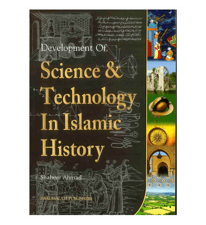 Science and Technology in Islamic History