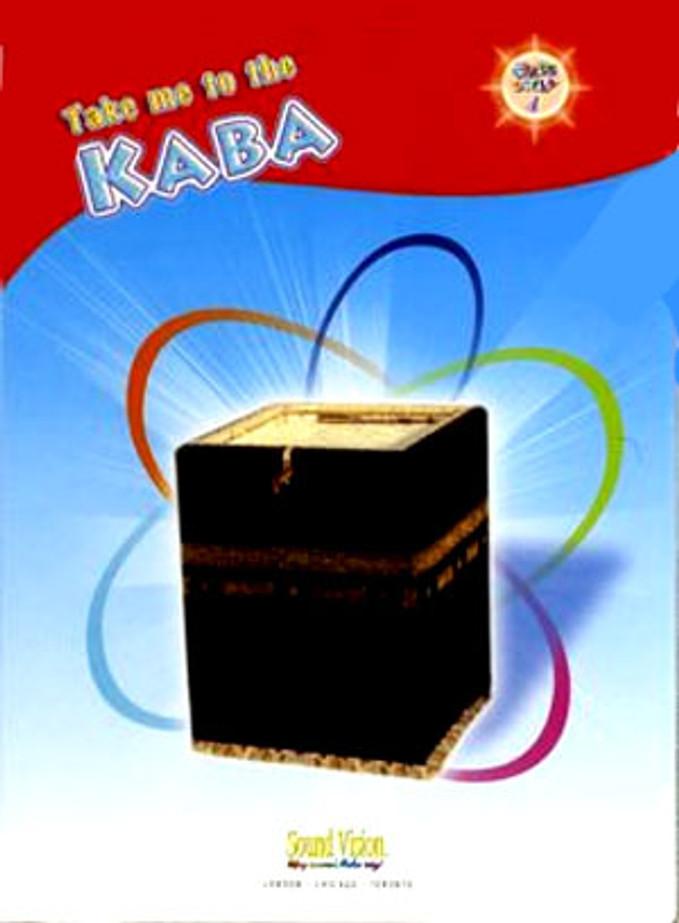 TAKE ME TO THE KABA DVD ( ADAMS WORLD SERIES 4 )