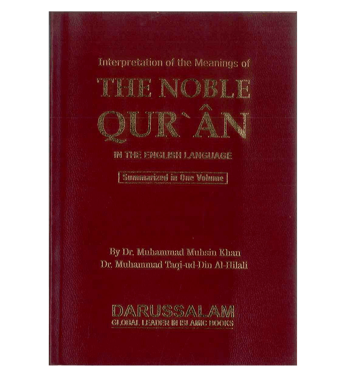 Noble Quran English Only : Pocket Plus Size ( 10x15 CM )