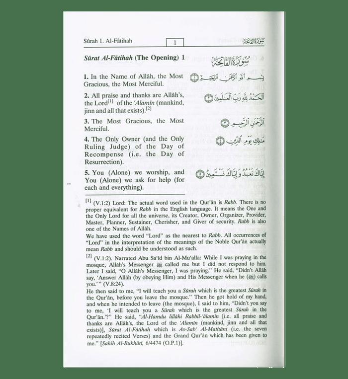 Noble Quran Medium H/C 14x21cm DS