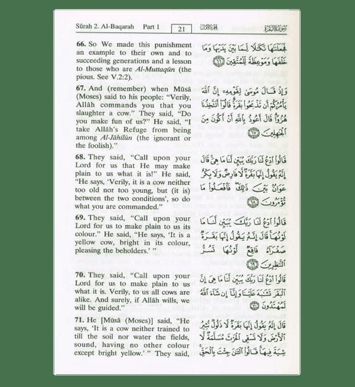 Noble Quran Small H/C