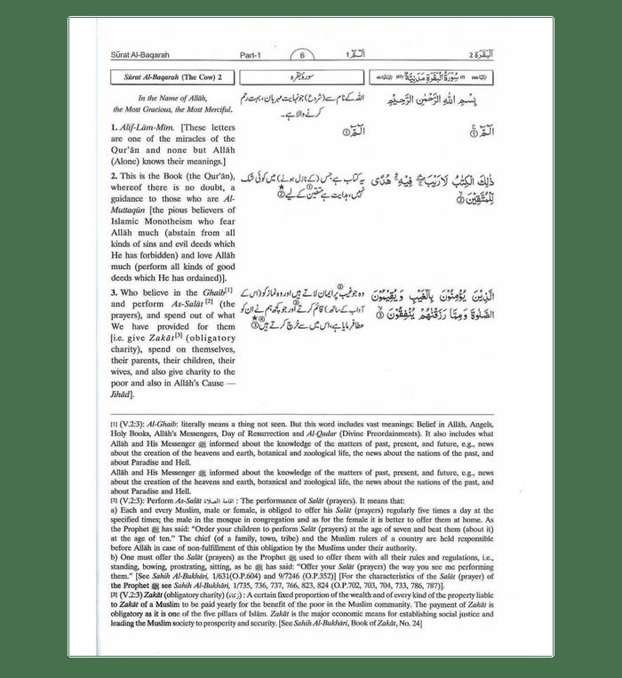 Tafseer Ahsan ul Kalam (Arabic, English, Urdu)