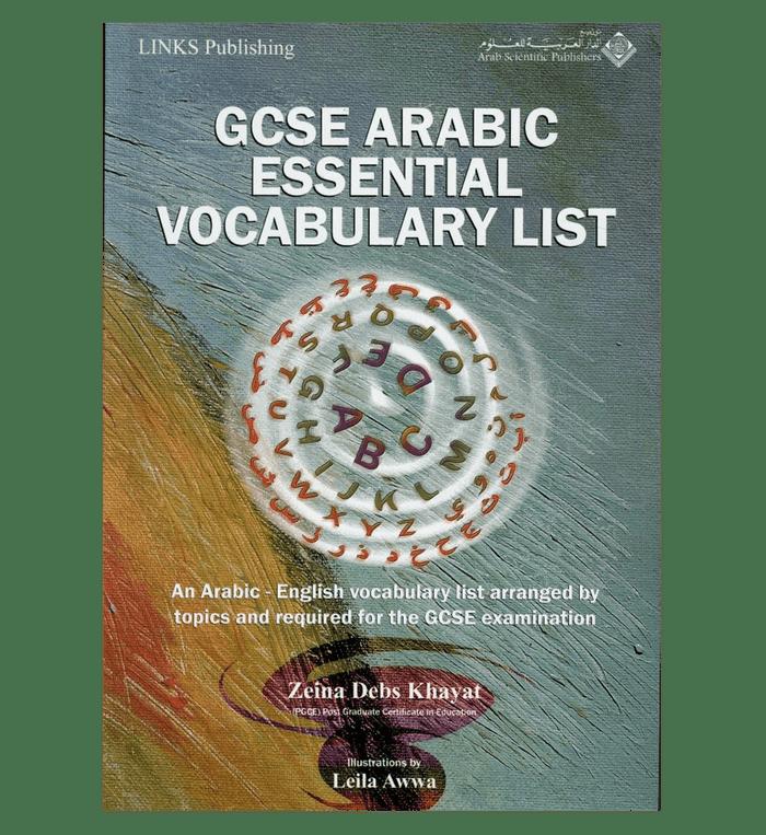 GCSE Arabic Essential Vocabulary List