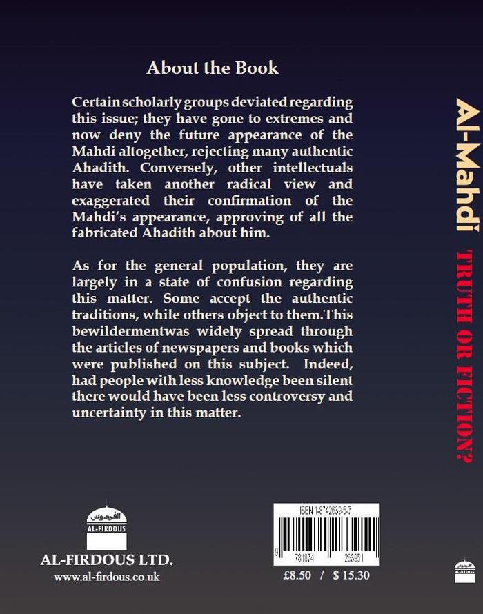 Al-Mahdi Truth OR Fiction?