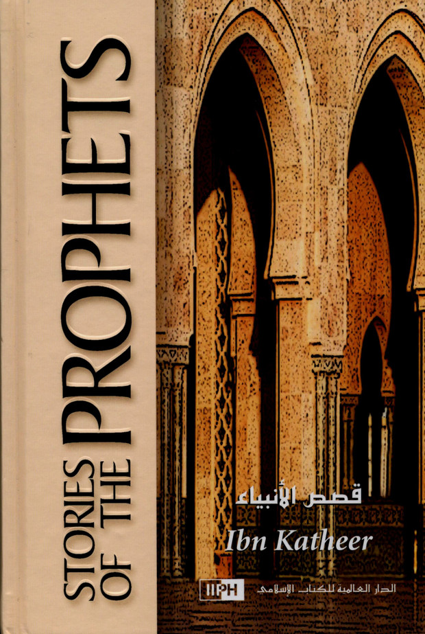 Stories Of The Prophets-939