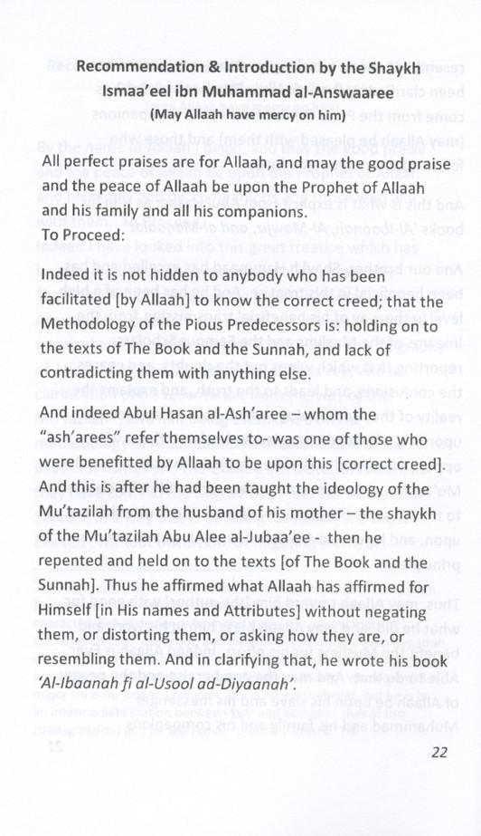The Creed Of Imam Abul Hasan Al-Ashari