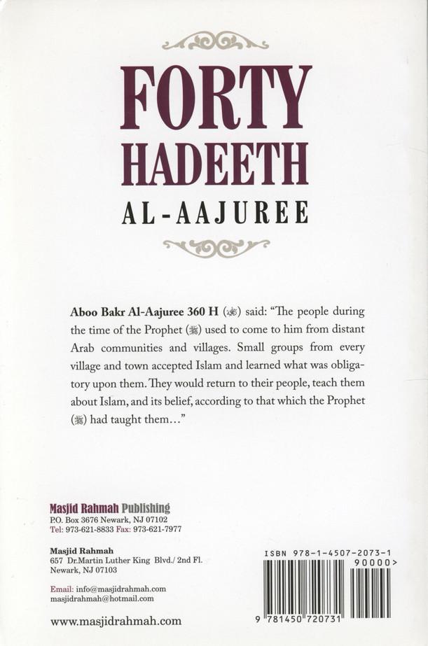 Forty Hadeeth (Al AAjuree)