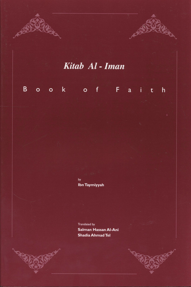 Kitab Al-Iman (Book Of Faith)