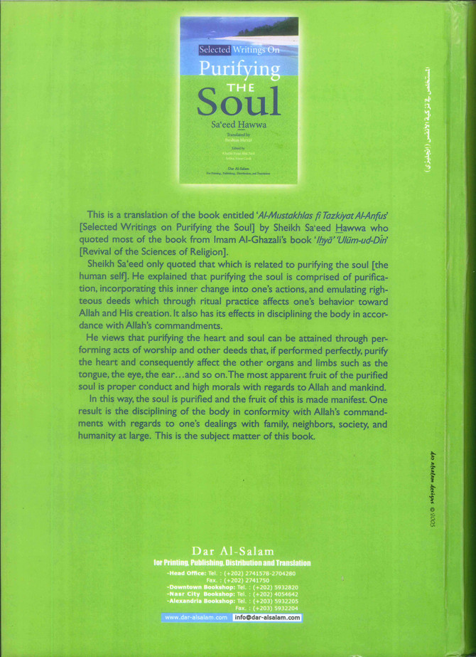 Selected Writings on the Purification of Soul