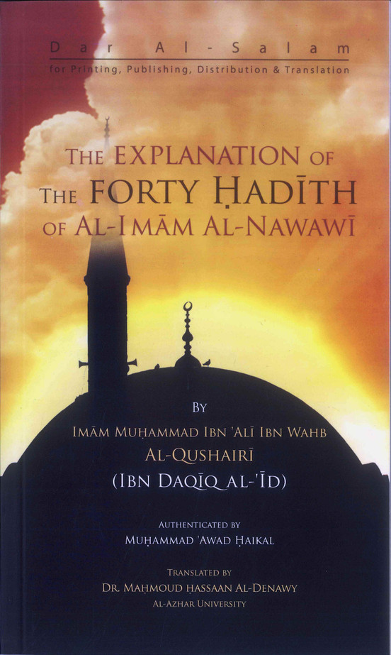 The Explanation of FORTY HADITH by Imam An-Nawawi