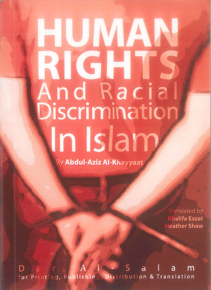 Human Right and Racial Discrimination In Islam