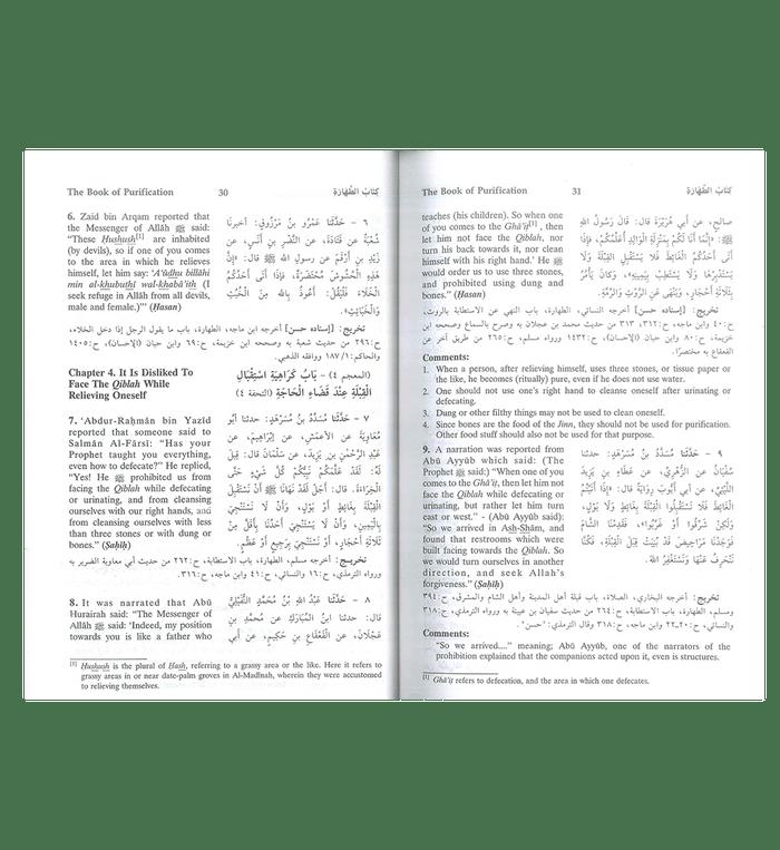 Sunan Abu Dawud : English, Arabic : 5 Volume Set
