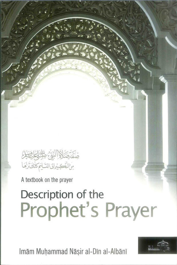 Description of the Prophets Prayer