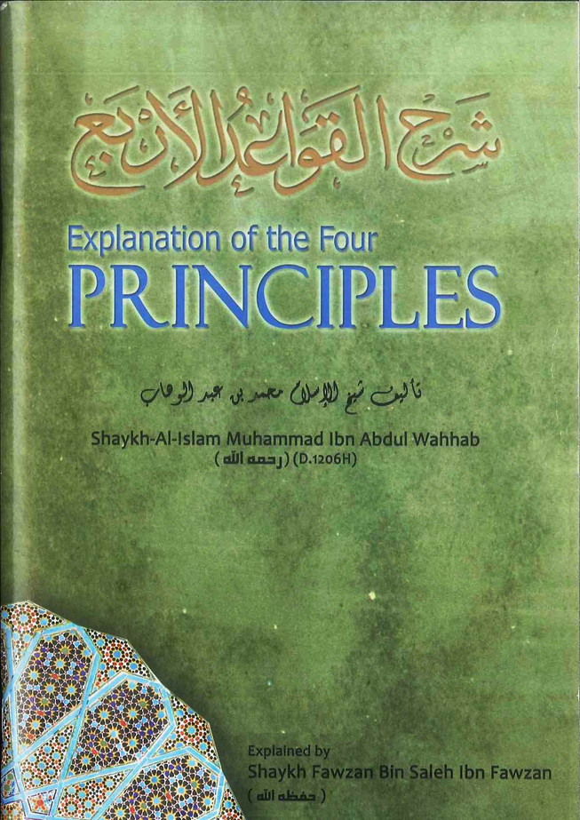 Explanation Of The Four Principles