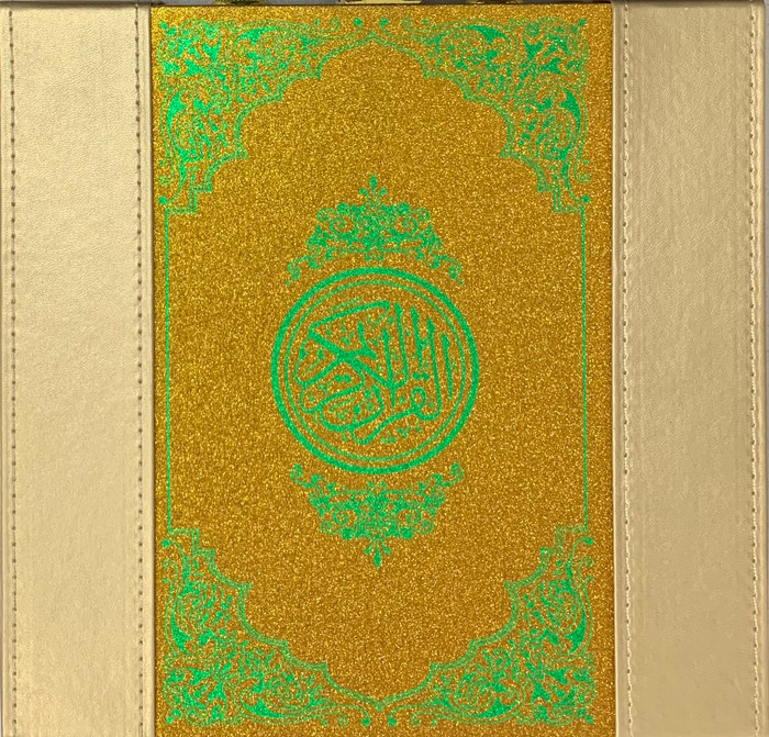 Digital Pen Reader with Tajweed Quran (Uthmani Script) Large Size 17x24