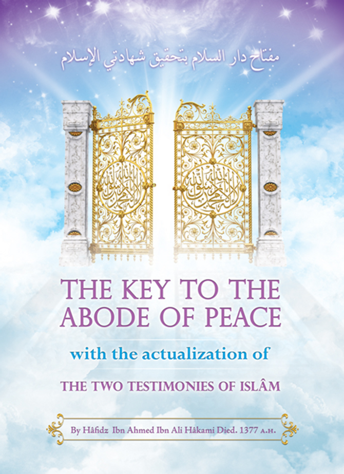 The Key To The Abode of Peace