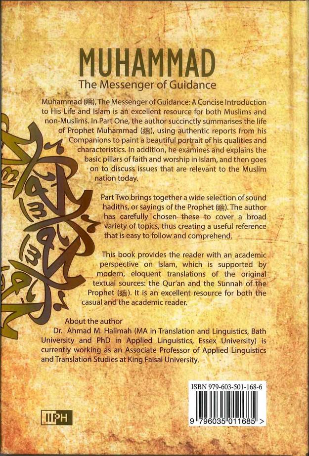 Muhammad The Messenger of Guidance