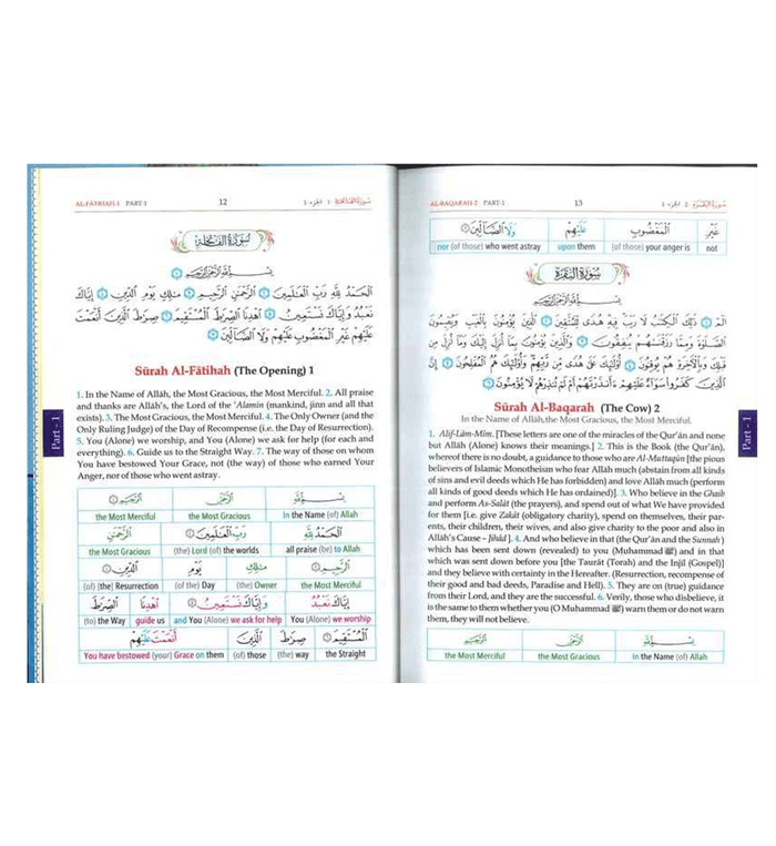 Study the Noble Quran Word for Word : 3 Volume Set : Full Colour Version