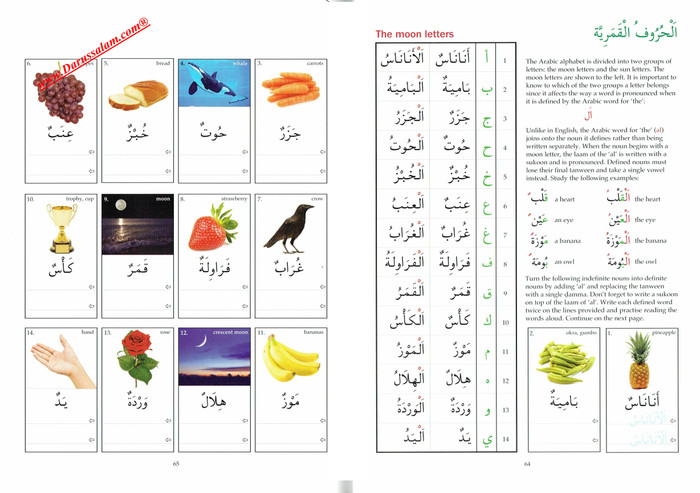 Arabic From The Beginning (Part One),9780956688217,