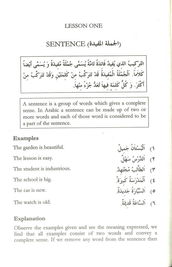 C.B.S.E. Arabic Grammar