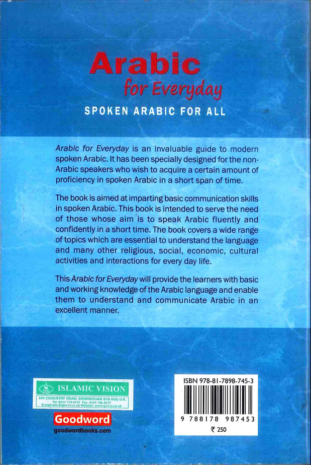 Arabic For Everyday (Spoken Arabic For All)