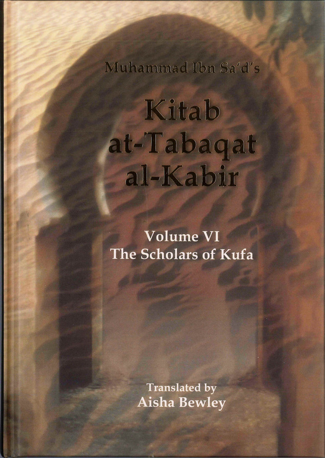 Kitab At Tabaqat Al Kabir Volume VI: The Scholars of Kufa