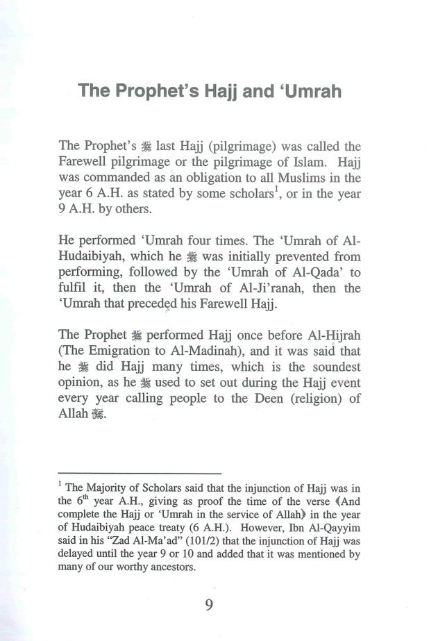The Seerah of Prophet Muhammad صلی الله علیه وآله وسلم Part 2