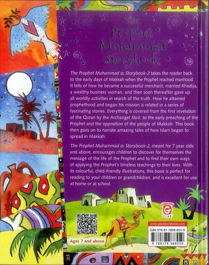 The Prophet Muhammad صلی الله علیه وآله وسلم Storybook – 2