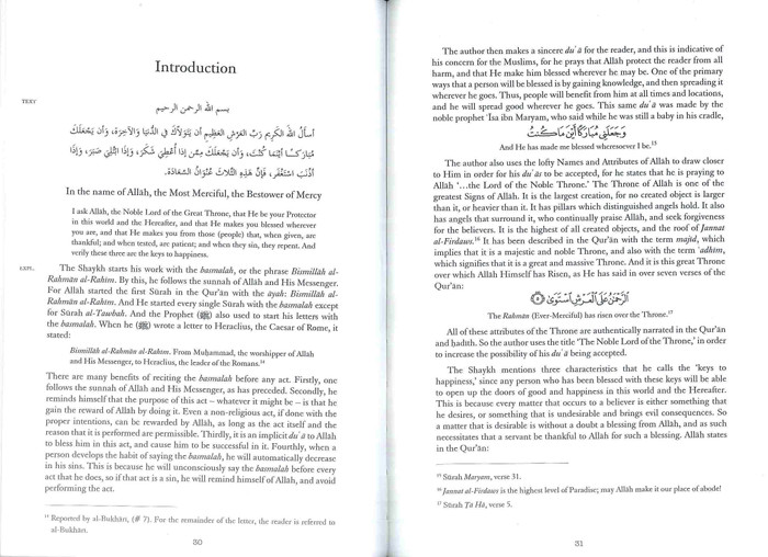 An Explanation of Muhammad ibn Abd al-Wahhabs Four Principles of Shirk