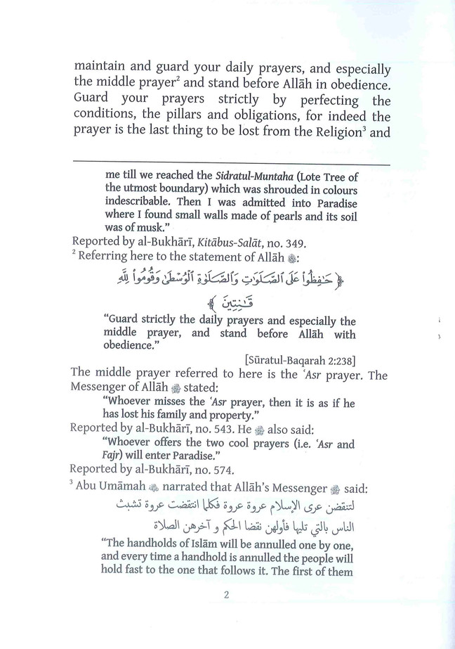 The Etiquette of Congregational Prayer