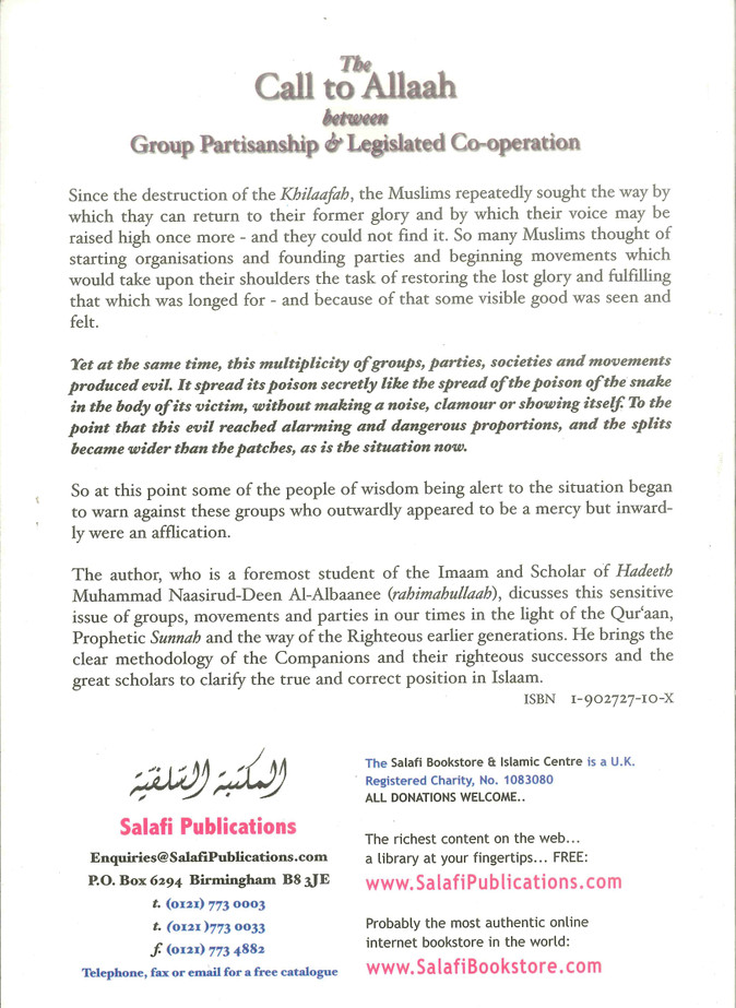The Call to Allaah - Between Group Partisanship and Legislated Co-Operation