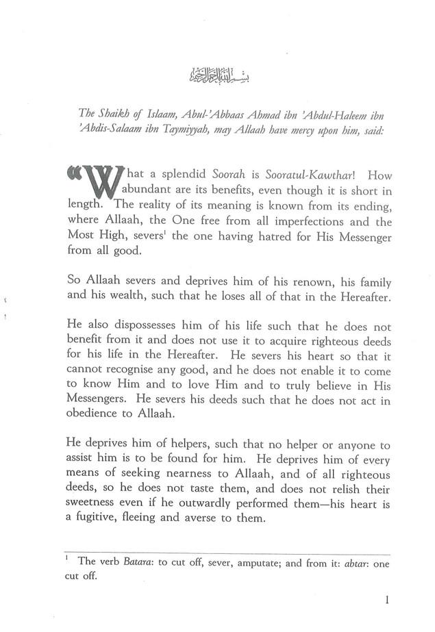 An Explanation of Soorah al-Kawthar