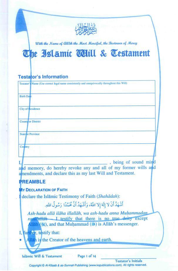 Islamic Will & Testament