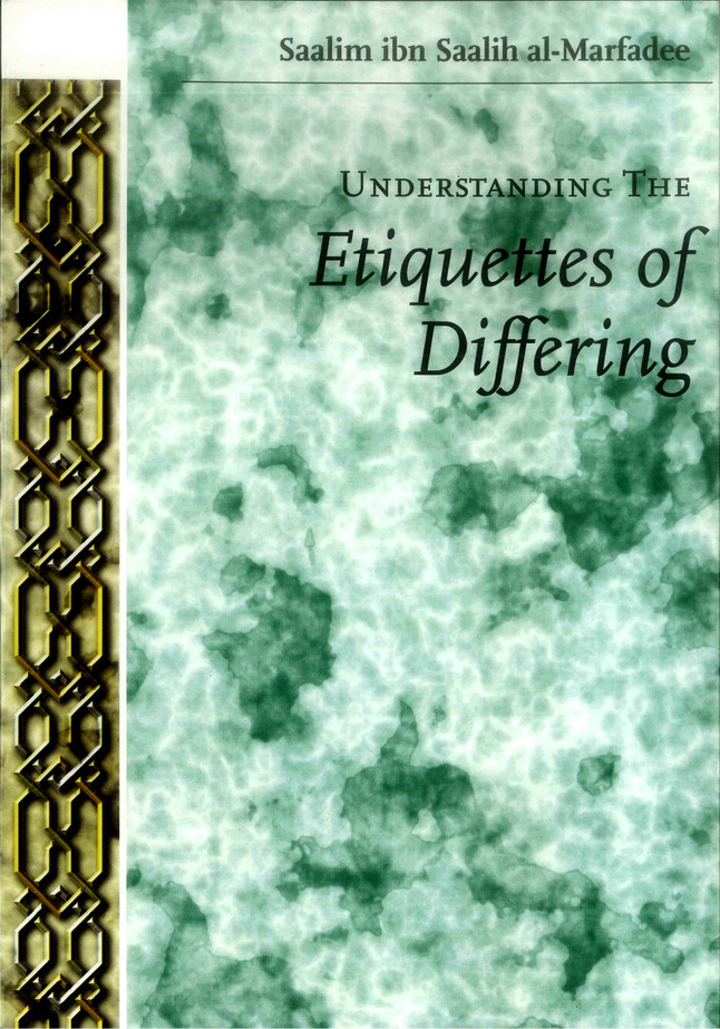 Understanding The Etiquettes of Differing