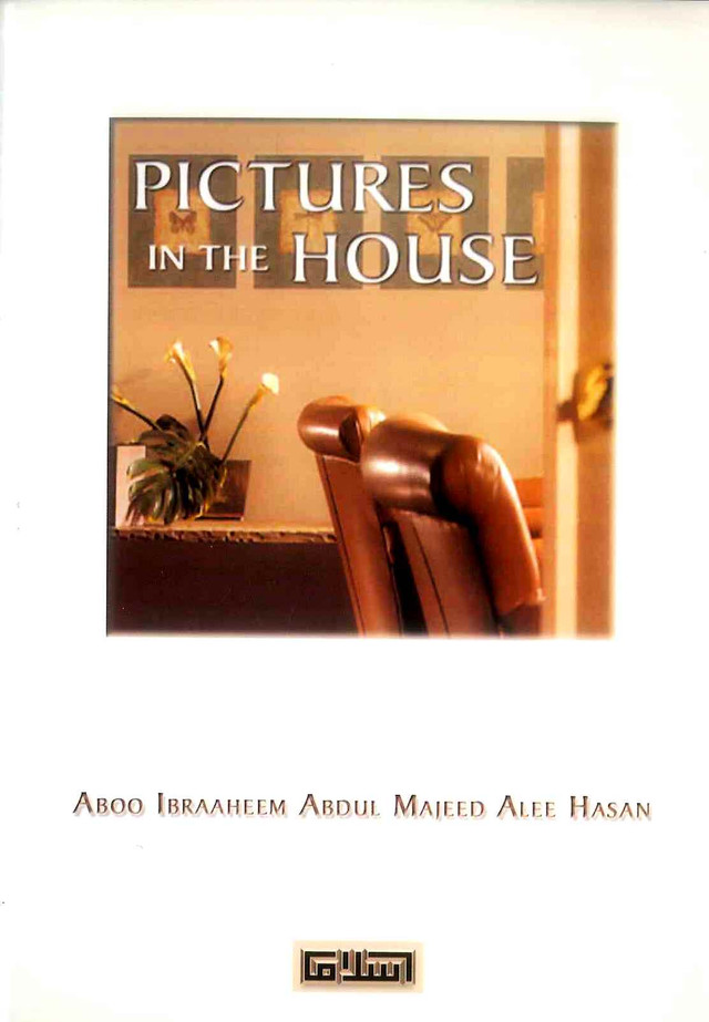 Picture in the House