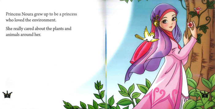 Princess Noura &The Monster In The Sky
