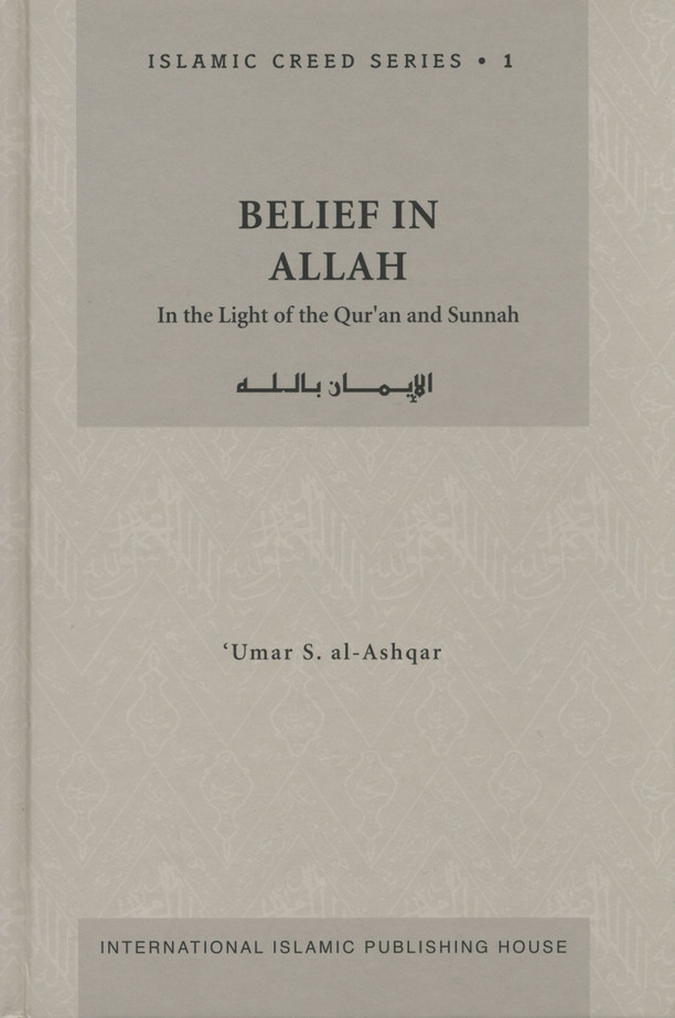 Belief in ALLAH : Islamic Creed Series 1