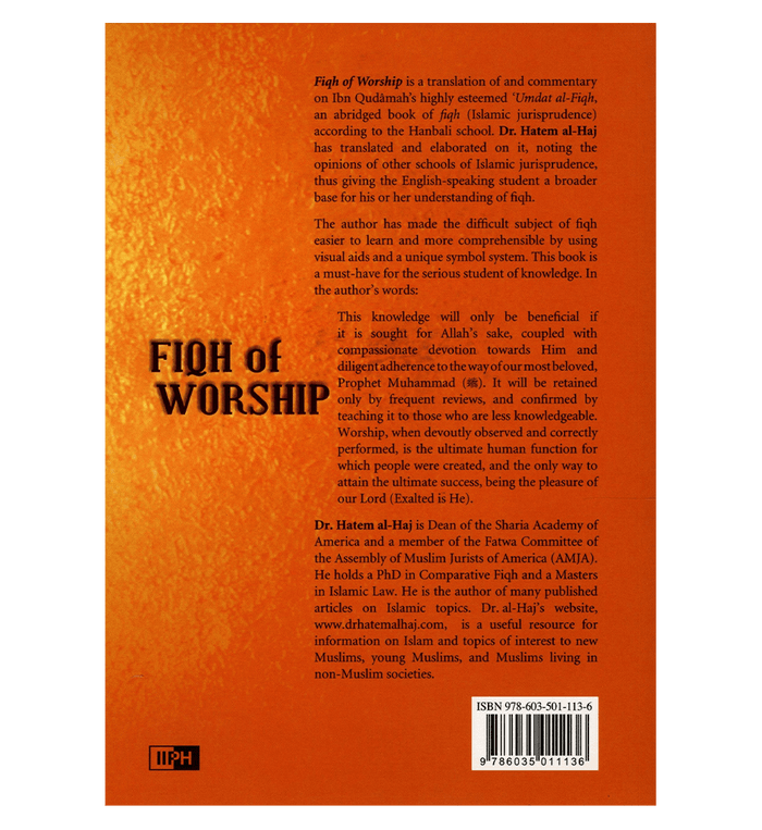 FIQH oF WORSHIP : The Reliable Source of Fiqh : H/C