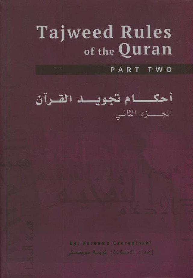Tajweed Rules of the Quran (3 Part Set) Latest Learning Tajweed Books