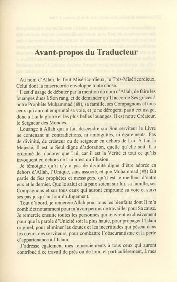 DISCOVERING THE SPLENDOUR OF ALLAH. LE CHEMIN DE LA FOI'ALLAH (french)