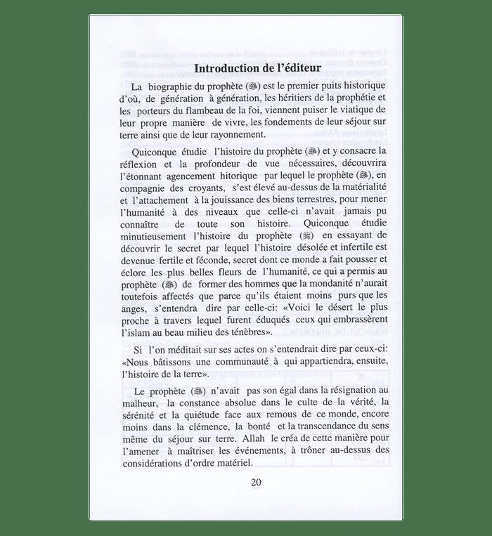 Sealed Nectar : French / La Biographie du Prophete