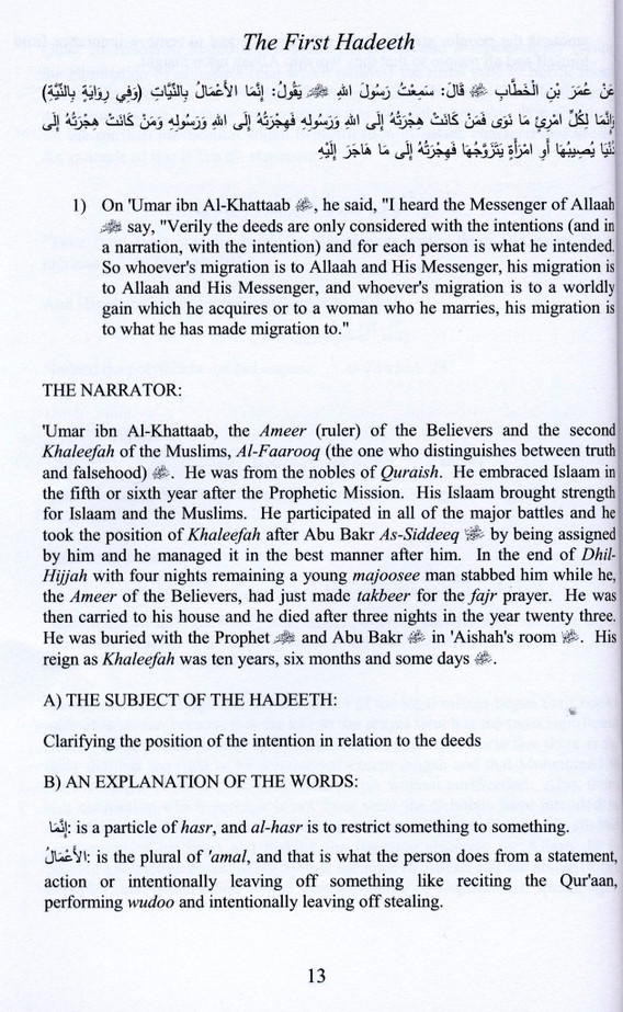 The Book of At-Tahaarah (The Ritual Purification)