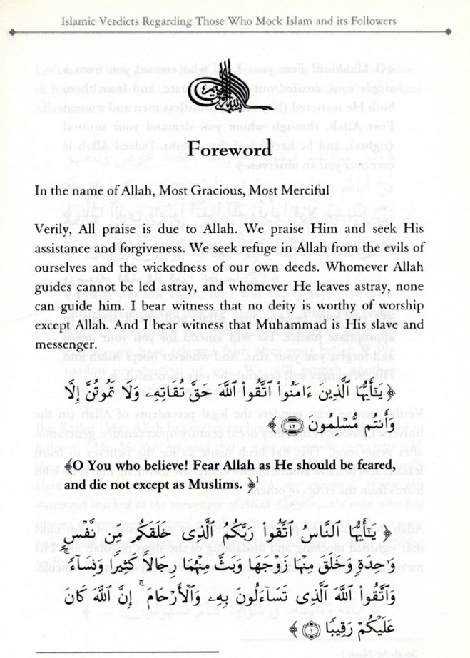 Islamic Verdicts Regarding Those Who Mock Islam and its Followers