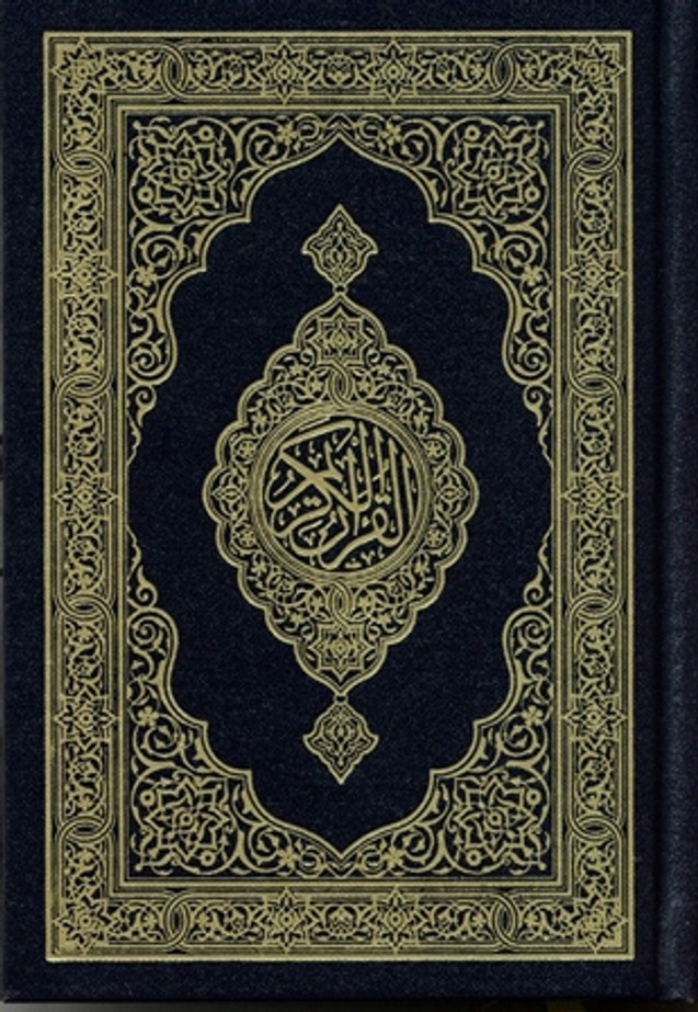Mushaf Madinah : Cream Paper : Pocket size (22450)