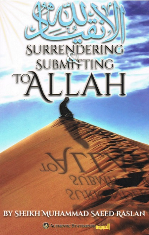 Surrendering And Submitting To Allah
